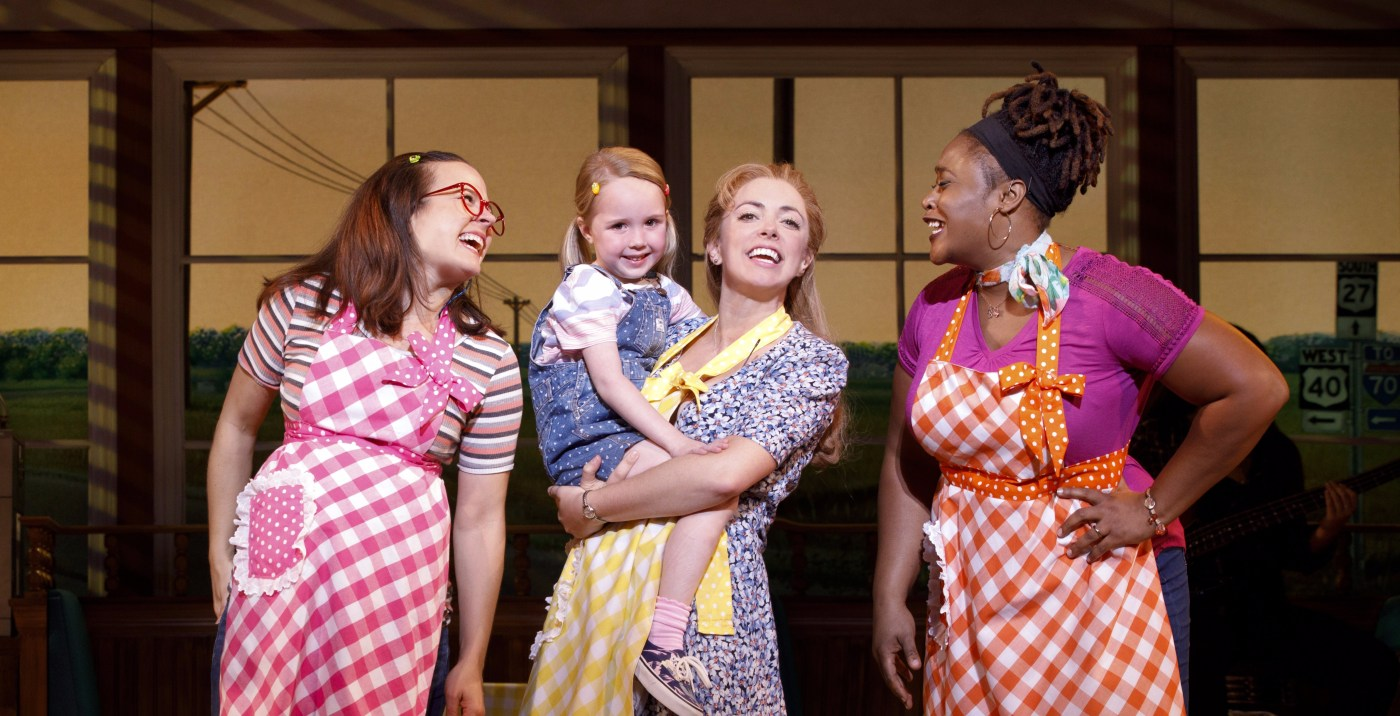 waitress lulu tour